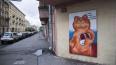 В Центральном районе появился новый стрит-арт Леши ...