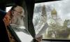 Митрополит Варсонофий совершил молитвенный объезд Петербурга с иконами