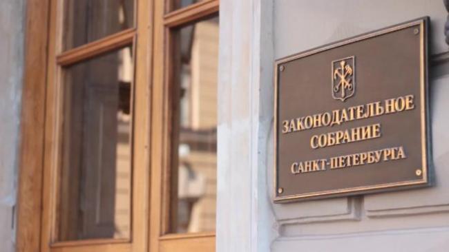 Избрание почетных граждан Петербурга прошло не без заминок