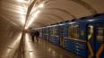 """Поезда по """"оранжевой"""" и """"фиолетовой"""" веткам метро ..."""