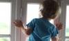 Годовалый ребенок упал с 7 этажа в Колпино