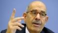 Вице-президент Египта подал в отставку