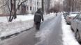 УФАС Петербурга подозревает компании по уборке улиц ...