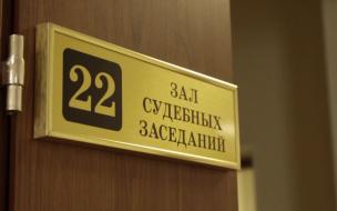 """Водоканал"" подал иск к ""СевЗапФинанс"" на 2,1 миллиарда рублей"