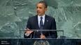 Обама убедил страны Северной Европы поддерживать антирос...