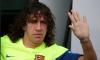 Барселона устроит Пуйолю прощальный матч на Камп Ноу