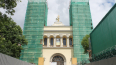 Реставрацию храма Апостолов Петра и Павла планируют ...