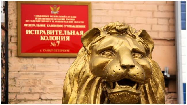 Петербуржец Владимир Барсуков (Кумарин) признан виновным в вымогательстве 21 млн рублей