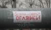 В Петербурге над смертоносным переходом появилась предупреждающая надпись