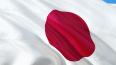 Россия продемонстрировала свою военную мощь Японии
