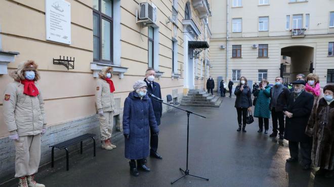 В Петербурге почтили память погибших в блокаду учителей школы №161