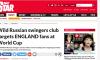 Российский клуб свингеров нацелен на болельщиков из Англии