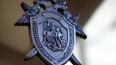 СК просит согласия у ВККС на возбуждение дел в отношении ...