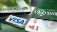 Трое уроженцев Удмуртии снимали деньги с банковских ...