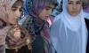 Верховный суд признал законным запрет на ношение хиджабов в школах