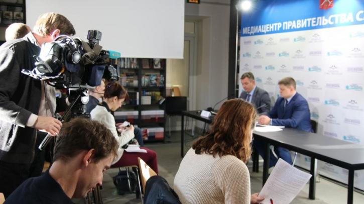 Фонд капремонта объявил конкурсные процедуры на 99% от годового плана