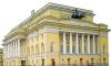Александринский театр покажет судебный детектив онлайн