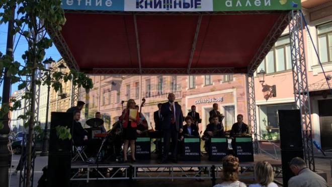 В Петербурге заработали Книжные аллеи