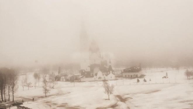 Северную столицу вновь окутал туман