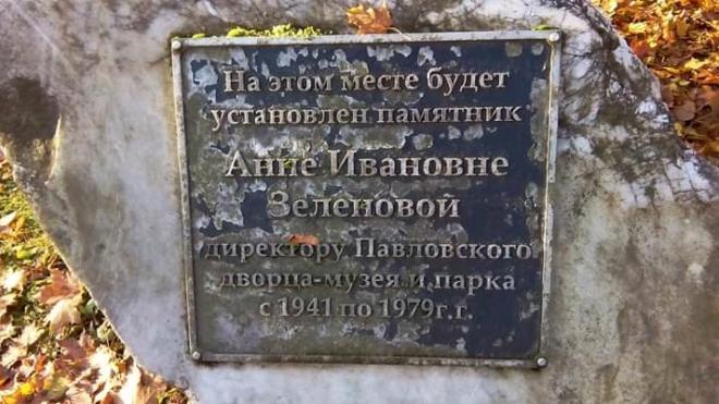 В Петербурге в 2021 году могут появиться 5 памятников