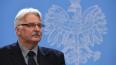 Польша обвинила Советский Союз в развязывании Второй ...