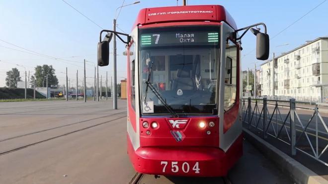 Трамвай № 57 в Калининском районе временно прекратит движение