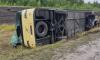 В Саратовской области перевернулся автобус из Германии