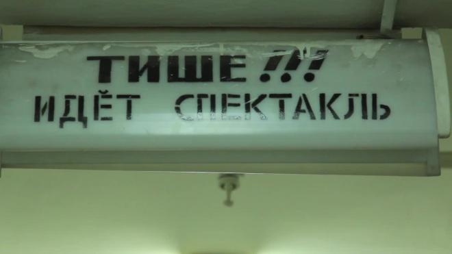 "Спектакль ""Москва-Петушки"""