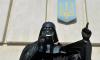 """""""Блок Дарта Вейдера"""" примет участие в выборах на Украине"""