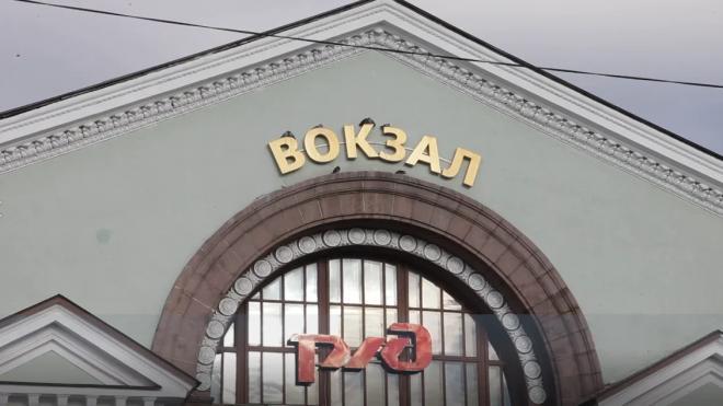 РЖД запустила туристические билеты до Пушкина и Павловска