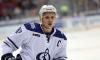 Шипачев признан лучшим игроком сезона КХЛ по версии хоккеистов