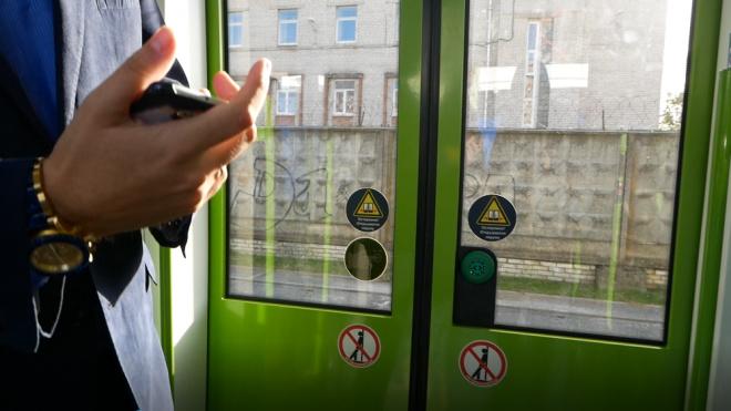"""В Петербурге представят новый дизайн карты и брелока """"Подорожник"""""""