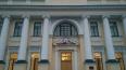 Ленинградский областной суд оставил Акима Гашенко ...