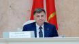 """Спикер ЗакСа Макаров призвал петербуржцев """"перебдеть"""" ..."""