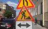 Две улицы на Петроградской стороне закроют для движения