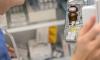 Петербургские ученые испытали инновационный холодильник для лекарств