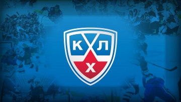 6 июля объявят состав участников чемпионата КХЛ