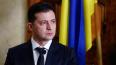 Эксперт: Зеленский ведет словесную войну со своими ...