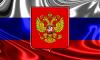В Петербурге оштрафовали предпринимателя за использование герба России в своей печати