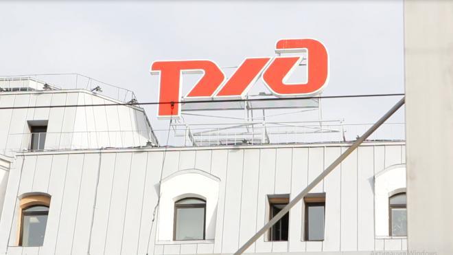 В сентябре на поездки из Петербурга в Адлер на поезде действует скидка