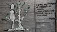 """Уличный художник Фрэз: """"Люди смешно покрикивают на ..."""