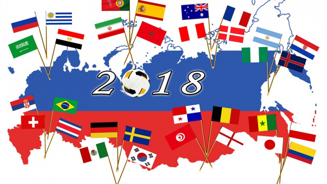 ВЦИОМ: 11 % болельщиков верят в победу сборной России на ЧМ-2018