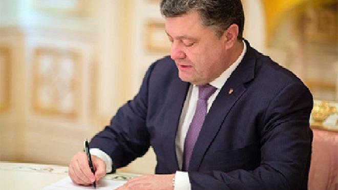 Новости Украины 25 сентября: Порошенко подписал закон о свободной экономической зоне в Крыму