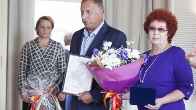 Выборгские семьи наградили за любовь и верность