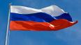 День Государственного флага РФ: главные события