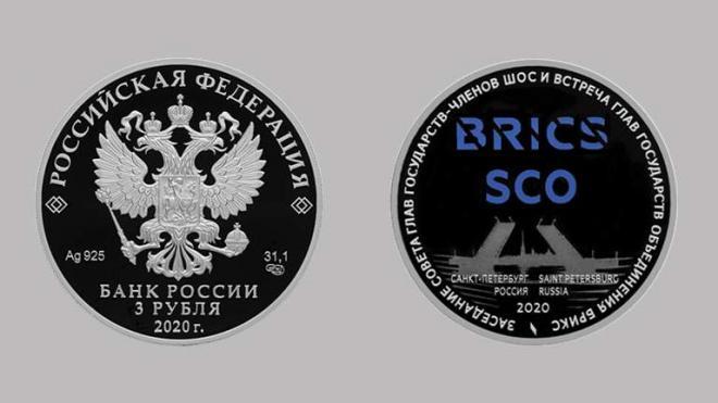 Дворцовый мост появится на новой памятной монете в 3 рубля из серебра