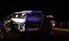 МВД назвали причину страшной аварии в Дагестане