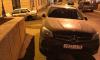 В Петербурге снова увидели Mercedes как у Боярского, припаркованный на тротуаре