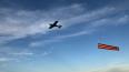 В небе над Петербургом 9 мая пролетит огромная Георгиевс ...