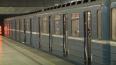Метро снова работает: в Петербурге большинство станций ...